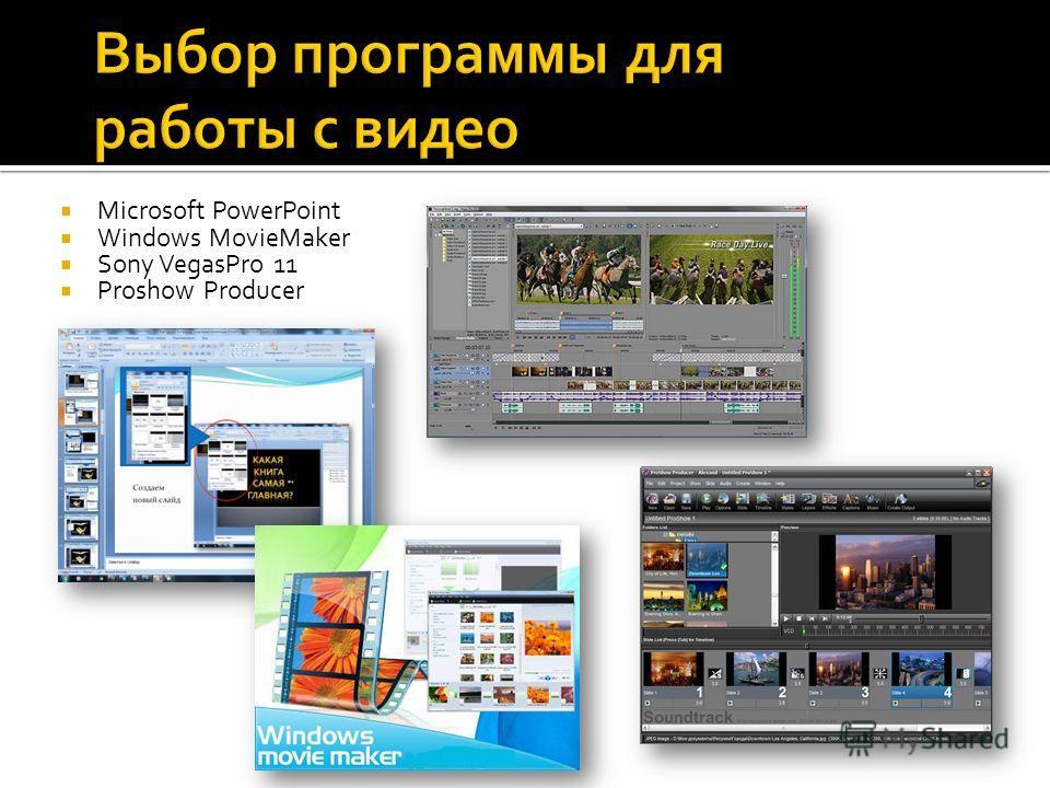 Microsoft PowerPoint Windows MovieMaker Sony VegasPro 11 Proshow Producer