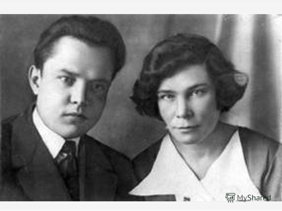 В 1939 году Яков Ухсай женился.