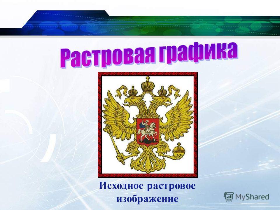 www.themegallery.com Company Logo Исходное растровое изображение