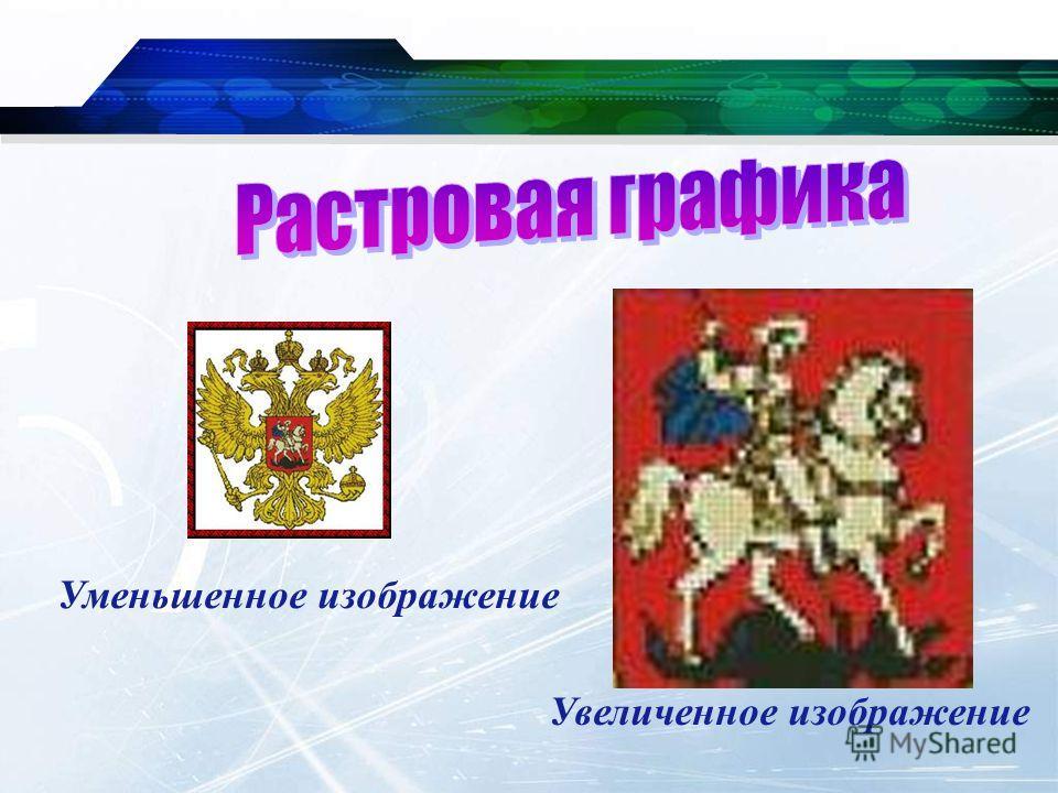 www.themegallery.com Company Logo Увеличенное изображение Уменьшенное изображение