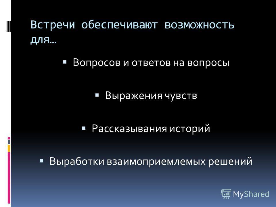 Фильм Обещание смотреть онлайн