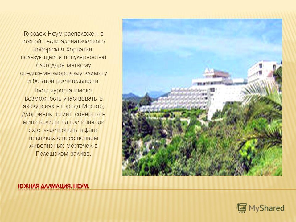Городок Неум расположен в южной части адриатического побережья Хорватии, пользующейся популярностью благодаря мягкому средиземноморскому климату и богатой растительности. Гости курорта имеют возможность участвовать в экскурсиях в города Мостар, Дубро
