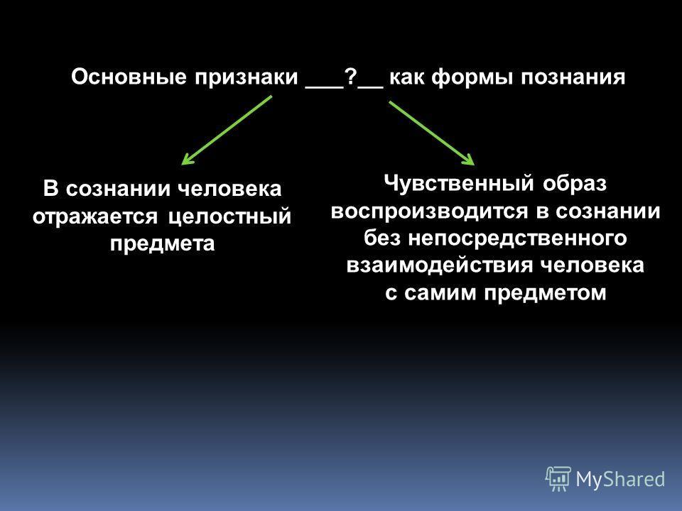 ___?___ в РФ дошкольное общеепрофессиональное дополнительное