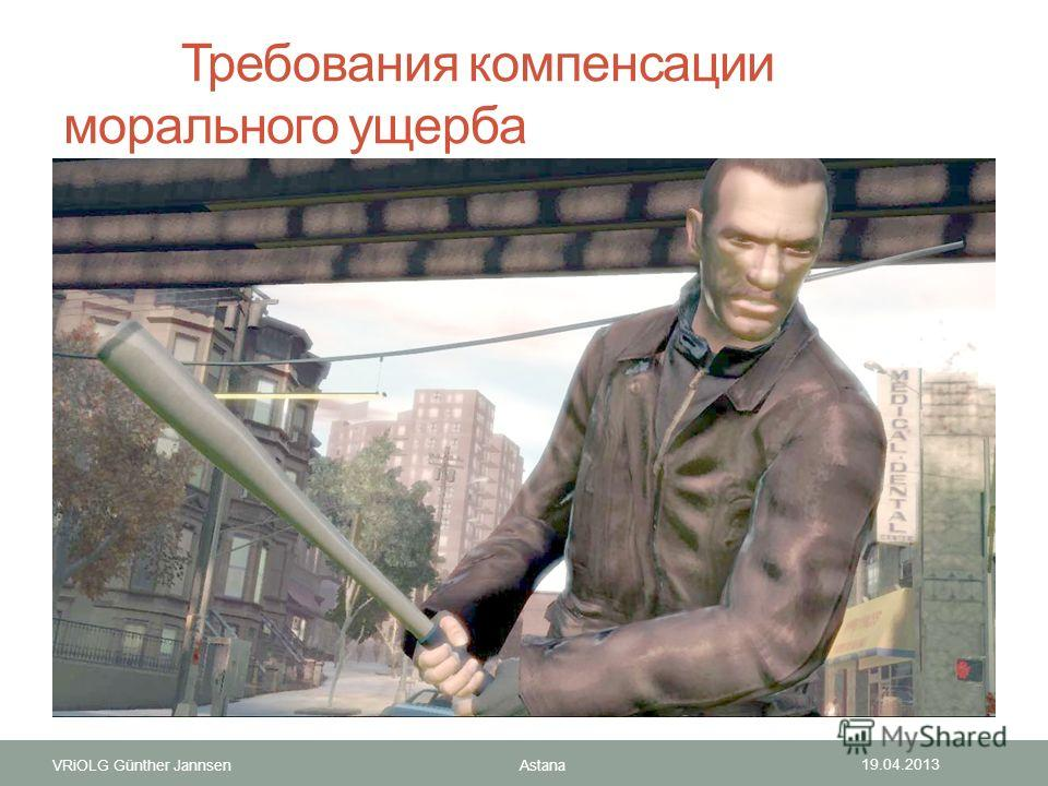 VRiOLG Günther Jannsen Требования компенсации морального ущерба 19.04.2013 Astana