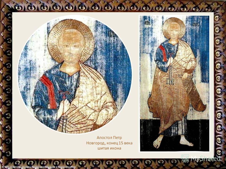 Апостол Петр. Андрей Рублев Троице-Сергиева лавра начало XV