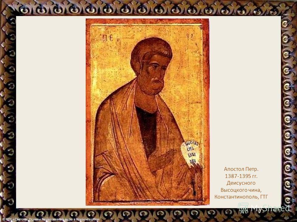 Апостол Петр. XIV век, Карелия