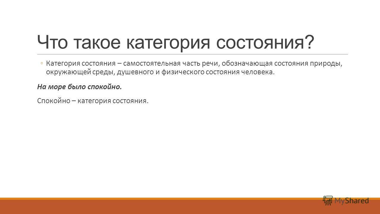 презентация 2 класс части речи школа россии