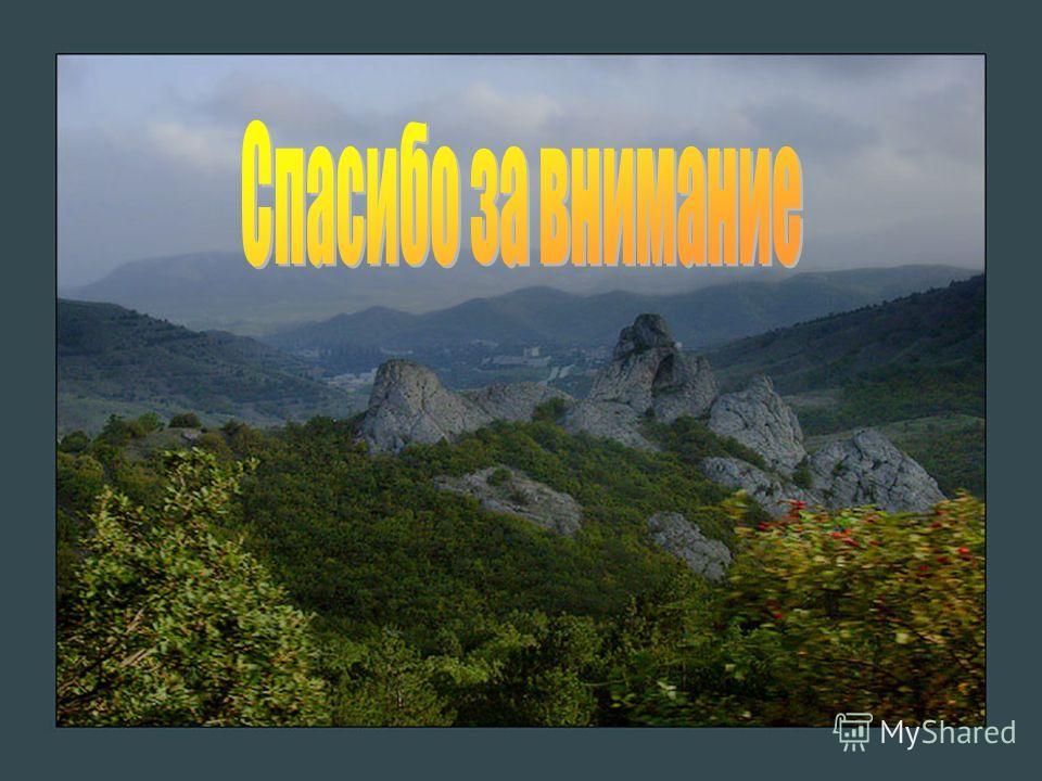 Даже в горах природа Крыма остается дружелюбной к человеку, оставляя среди сотен опасных своих испытаний, доступных только отчаянным и опытным искателям приключений, несколько, словно специально придуманных удобных и приятных местечек, которыми могут
