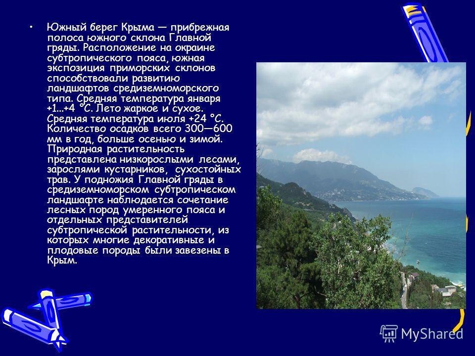 От подножия Крымских гор леса начинаются молодыми смешанными, преимущественно дубовыми лесами, выше идут густые дубравы, затем буковые леса. В западной части Главной гряды растет крымская сосна эндемик Крымского полуострова.