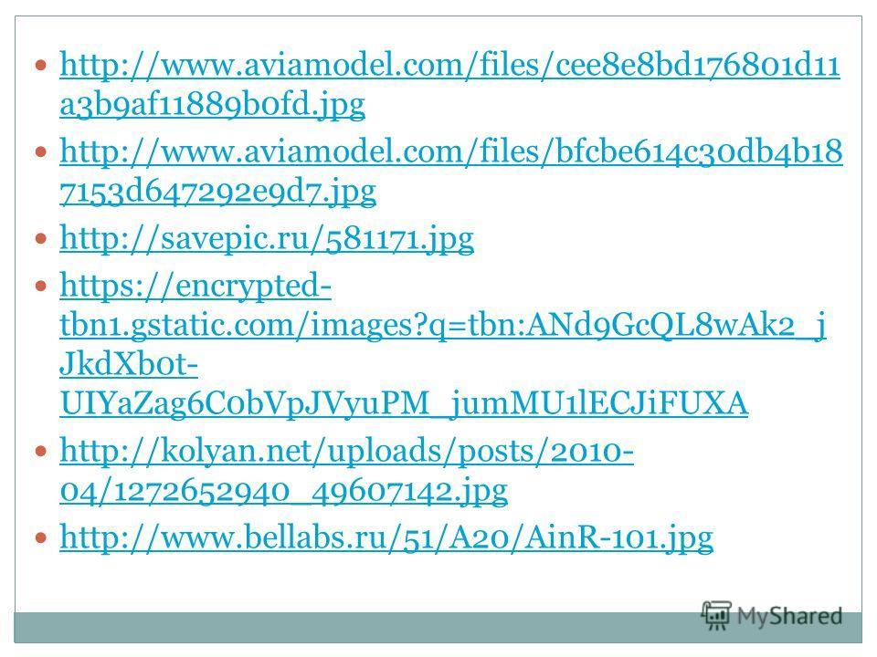 http://www.aviamodel.com/files/cee8e8bd176801d11 a3b9af11889b0fd.jpg http://www.aviamodel.com/files/cee8e8bd176801d11 a3b9af11889b0fd.jpg http://www.aviamodel.com/files/bfcbe614c30db4b18 7153d647292e9d7. jpg http://www.aviamodel.com/files/bfcbe614c30