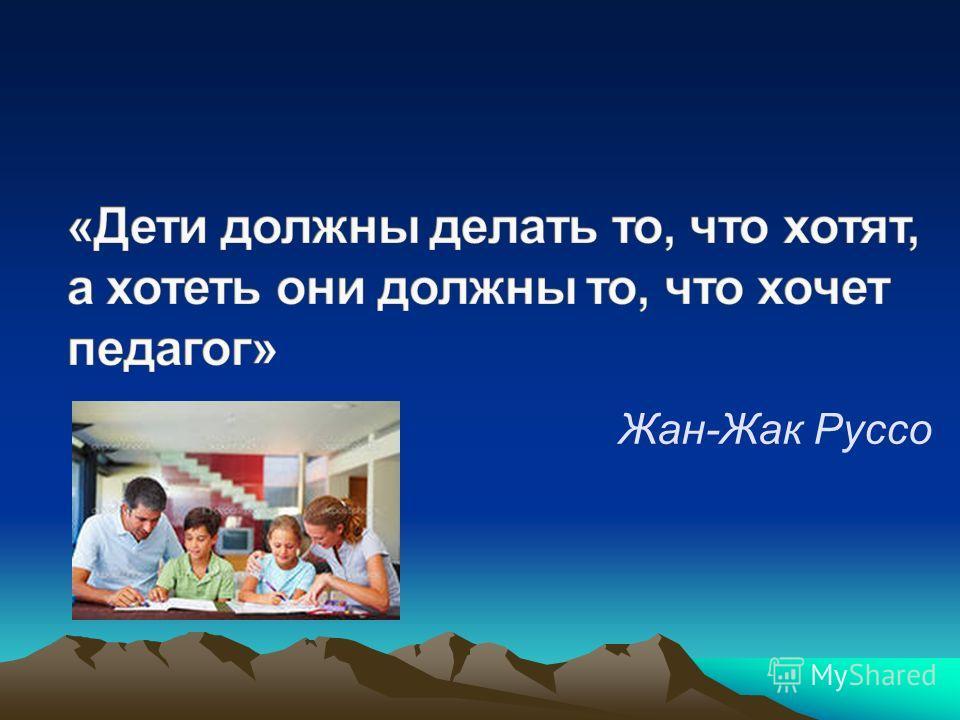 Родительское Собрание В 7 Классе Презентация Мотивация К Учебе