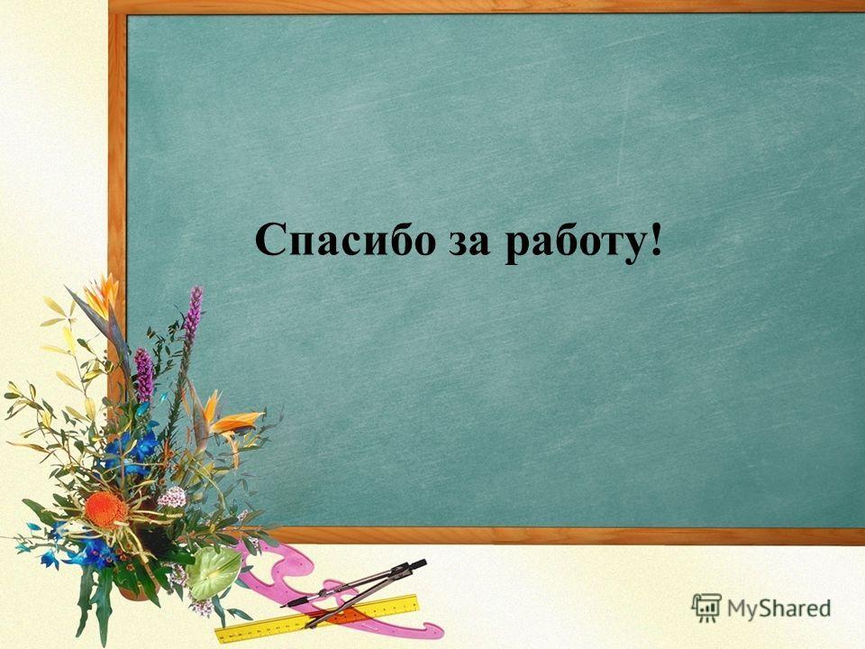 2 3 Во время Отечественной войны. После смерти Александра I. Во время убийства Павла I. 1 Легенда о старце «Федоре Кузмиче» возникла: