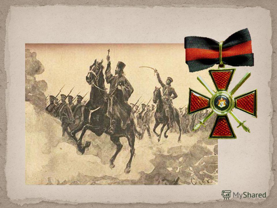 Нельзя не оценить подвиг иеромонаха Амвросия! В июне 1915 года Перновский полк вел особо тяжелые бои. В какой-то момент гренадёры дрогнули и непременно обратились бы в бегство, если бы не их храбрый полковой священник. Отец Амвросий обратился к солда