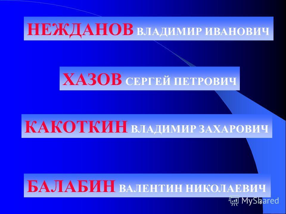 3 НТЦ «Конверс-ресурс» МОСКОВСКИЙ ГОСУДАРСТВЕННЫЙ УНИВЕРСИТЕТ ПУТЕЙ СООБЩЕНИЯ (МИИТ)
