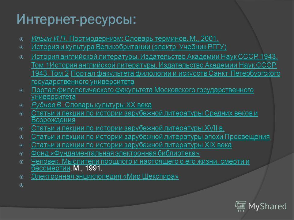 История государства российского сочинение карамзина читать