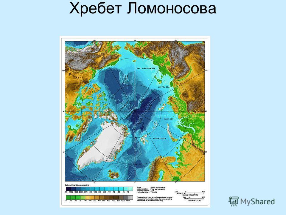 Хребет Ломоносова
