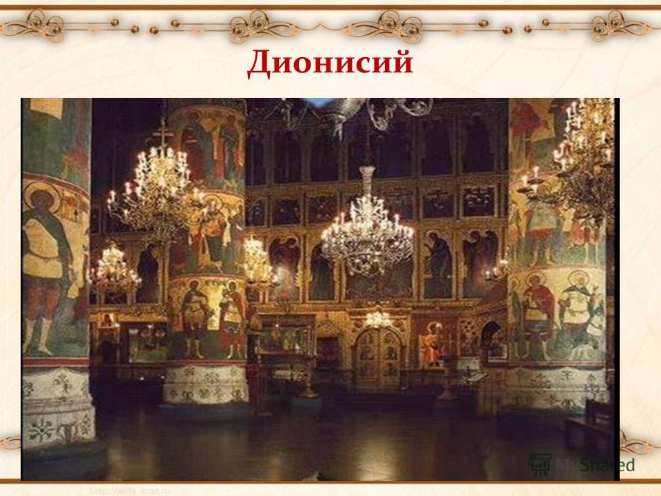 Дионисий Митрополит Пётр в житии Одигитрия Смоленская