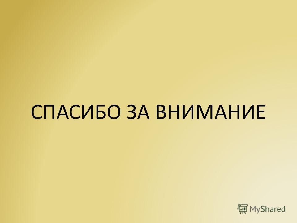 Доцент Ткачёв Сергей Викторович обсуждает перспективы дальнейшего развития научной работы Побойнева В.В.