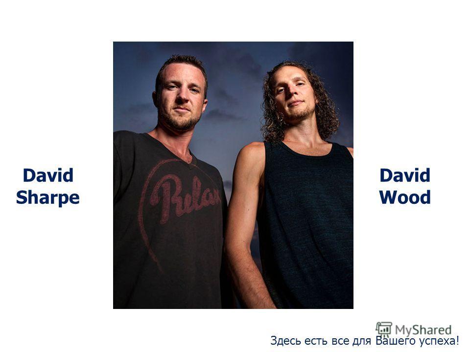 David Wood David Sharpe