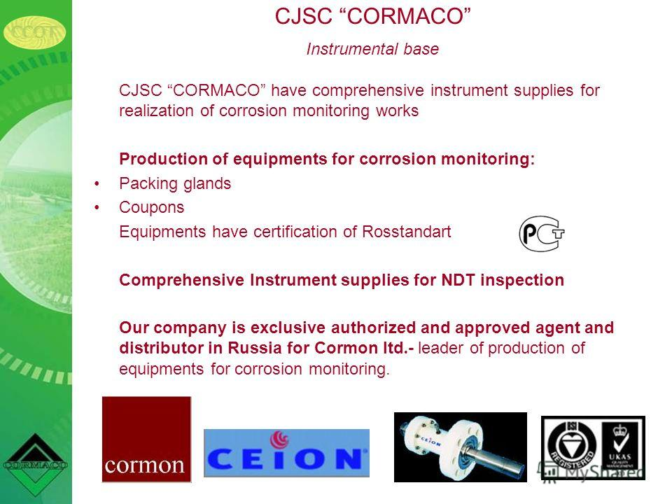 CJSC CORMACO have comprehensive instrument supplies for realization of corrosion monitoring works Production of equipments for corrosion monitoring: Packing glands Coupons Equipments have certification of Rosstandart Comprehensive Instrument supplies