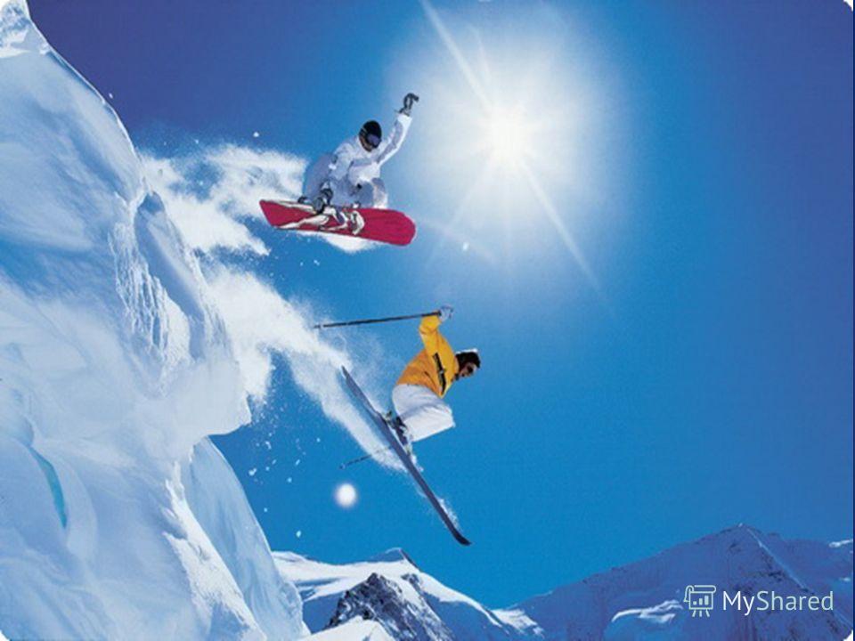 Горнолыжный спорт Горные лыжи (слалом и скоростной спуск) вошли в олимпийскую программу в 1936 году в Гармиш-Партенкирхене. В 1952 году к ним прибавился гигантский слалом. Супергигант дебютировал в Калгари в 1988 году. В СССР горнолыжный спорт начал