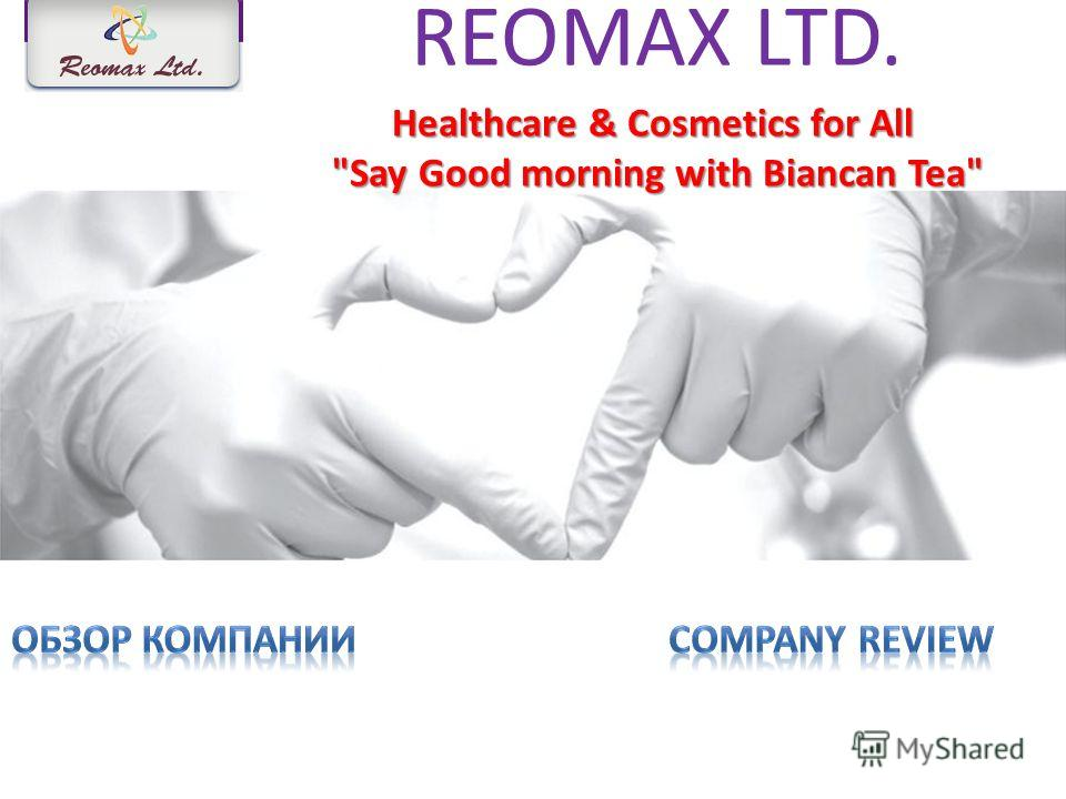 Healthcare & Cosmetics for All Healthcare & Cosmetics for All Say Good morning with Biancan Tea