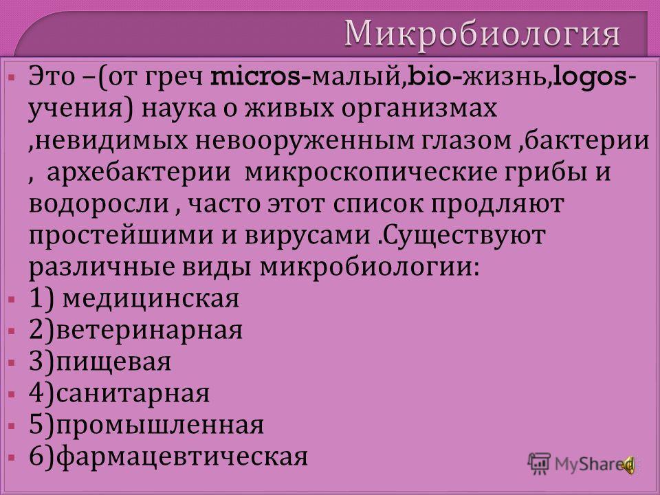 Подготовил ( а ): Акылбек кызы Айзада Кф -02-13 Проверил ( а ) Джедигенов Элмурат Алсеитович