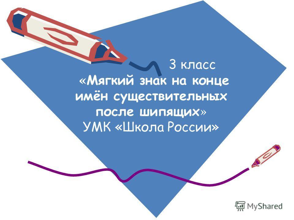 Работу выполнили: Лысова Ю.В. Коковцева Л.Б. Мазанкина Ю.А.