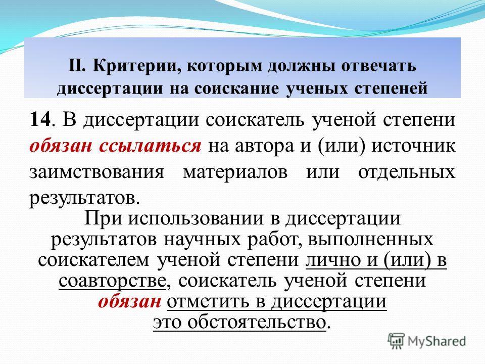 Презентация на тему Лямзин Михаил Алексеевич профессор д п н  33 ii