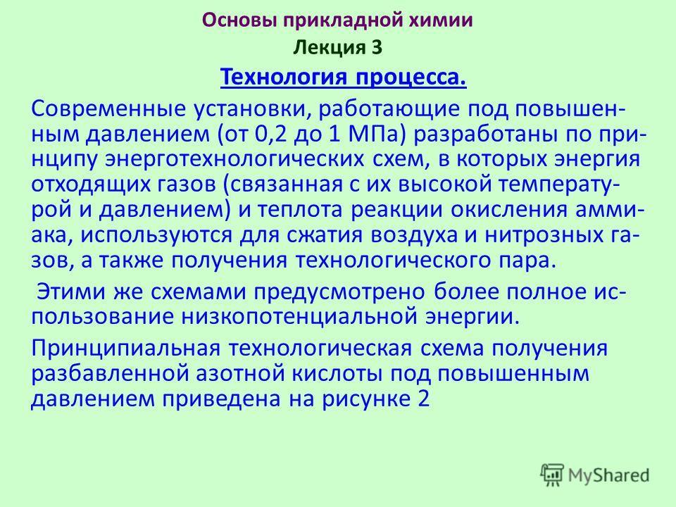 мпа перевод:
