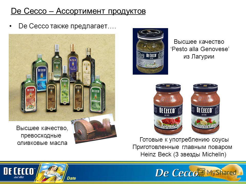 Date De Cecco – Ассортимент продуктов De Cecco также предлагает…. Готовые к употреблению соусы Приготовленные главным поваром Heinz Beck (3 звезды Michelin) Высшее качество Pesto alla Genovese из Лагурии Высшее качество, превосходные оливковые масла