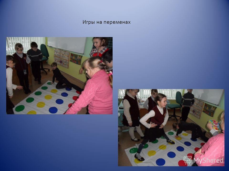 Презентации позволяют учителю: наглядно представлять материал; интенсифицировать процесс объяснения нового материала; регулировать объем и скорость выводимой информации посредством анимации; повышать познавательную активность обучающихся.