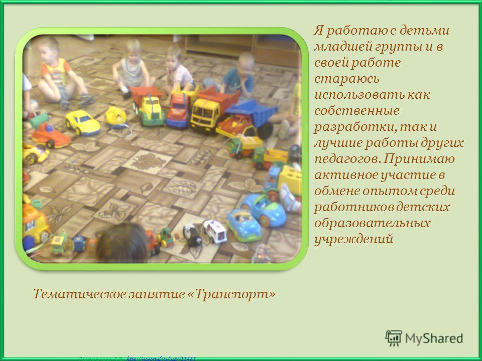 Матюшкина А.В. http://nsportal.ru/user/33485http://nsportal.ru/user/33485 Принимаю участие во Всекузбасской Краеведческой экспедиции «Я живу в Кузбассе»