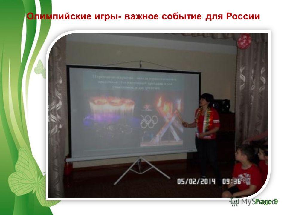 Free Powerpoint TemplatesPage 9 Олимпийские игры- важное событие для России