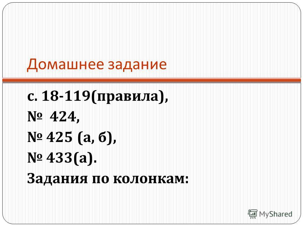 красным – не закрашена – зелёным – a)a) б) в) красным и зеленым в) 6 1 6 1 6 2 6 3 6 2 6 3 6 2 6 2 6 3 6 4 6 4 6 5 6 3 6 2 6 2 6 1