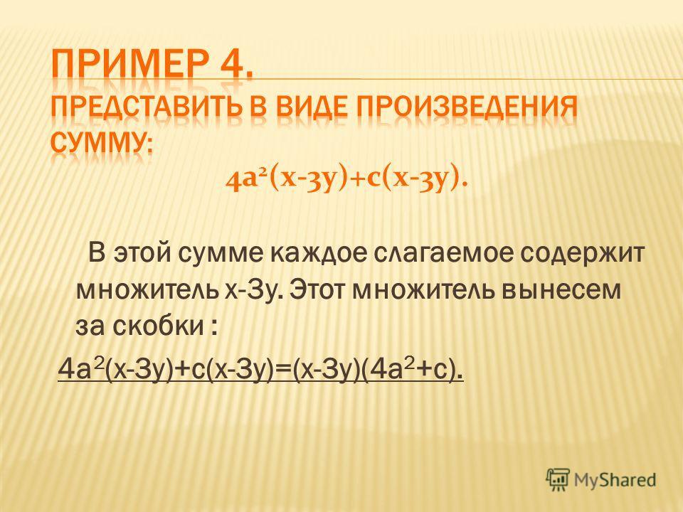 3. ДМ Л. И. Звавич: С – 32 2(1-а;2-а;3-а)