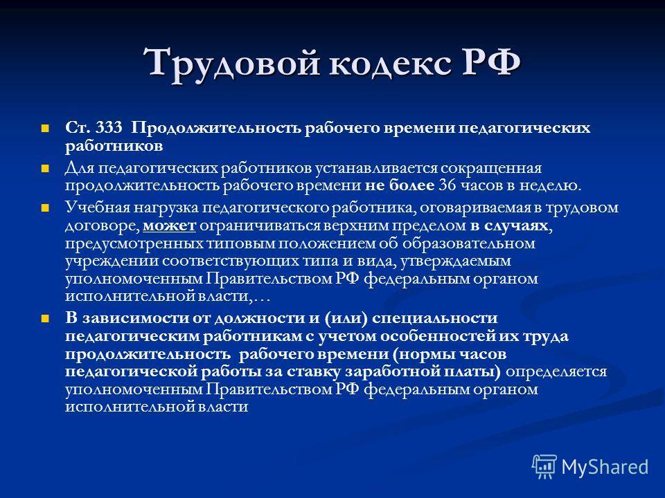 Закон об ао в новой редакции 2017 скачать