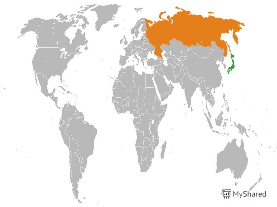 договор о мире с японией