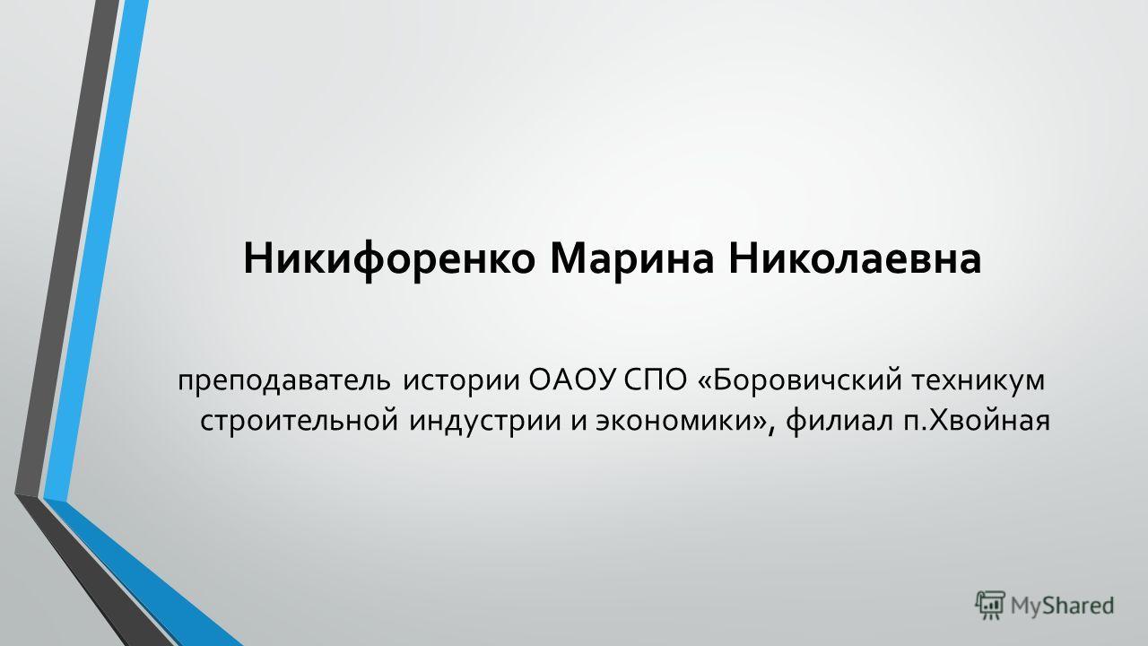 презентация выборы президента российской федерации