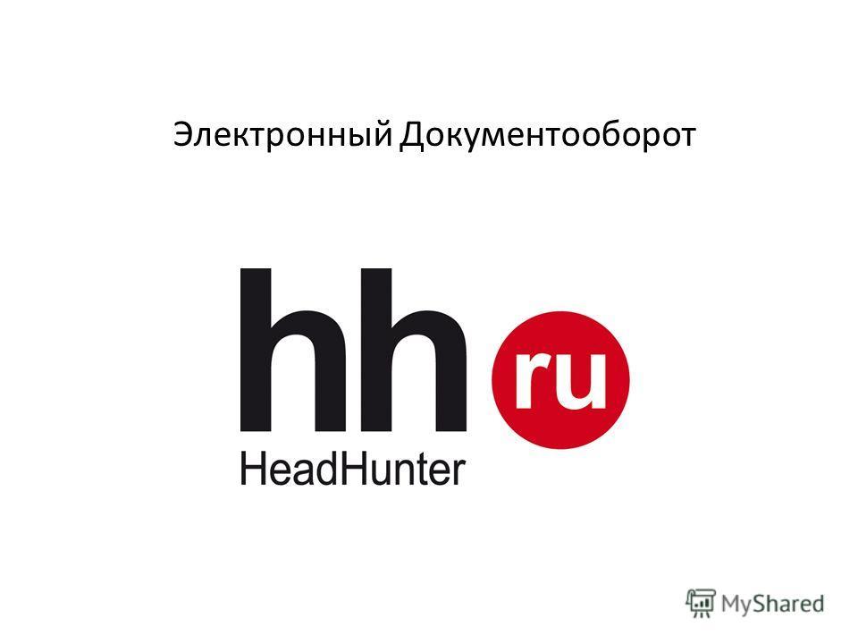 Hh.ru блекстар