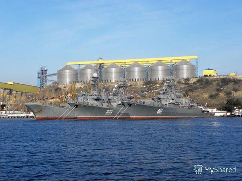 Россия получает практически полный контроль над Азовским морем, входом и выходом из него через Керченский пролив. В данный момент Россия ежегодно платит, по разным оценкам, от 20 до 70 млн долларов за проводку русских судов по Керчь - Еникальскому ка