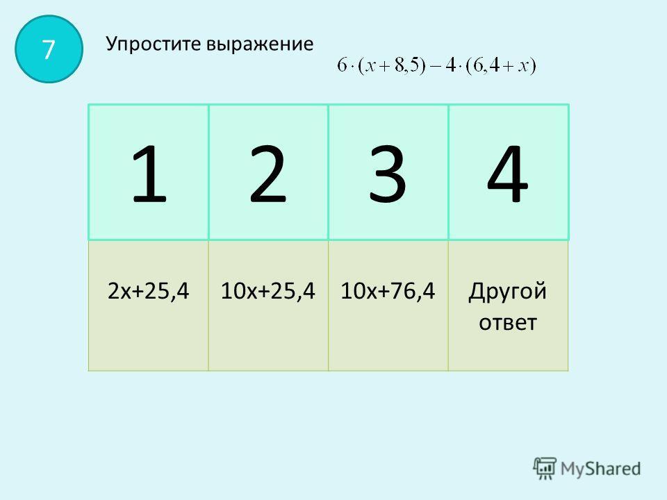 576,65140014Другой ответ 1234 6 Найдите число, 37% которого равны 518