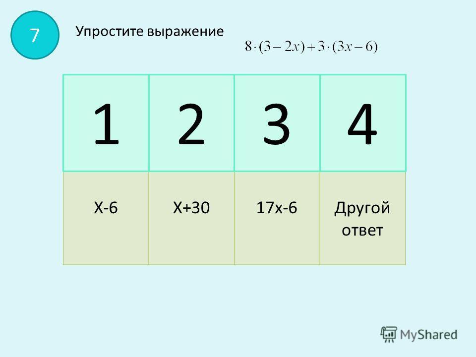 2100483,84504Другой ответ 1234 6 Найдите число, 48% которого равны 1008