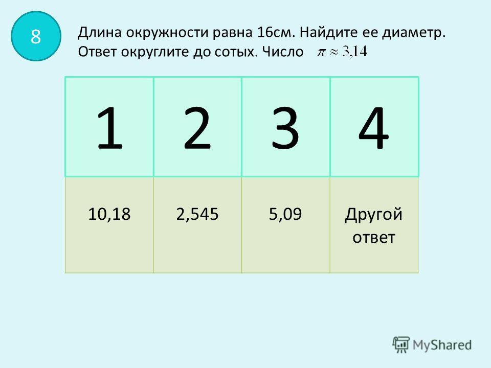 Х-6Х+3017 х-6Другой ответ 1234 7 Упростите выражение