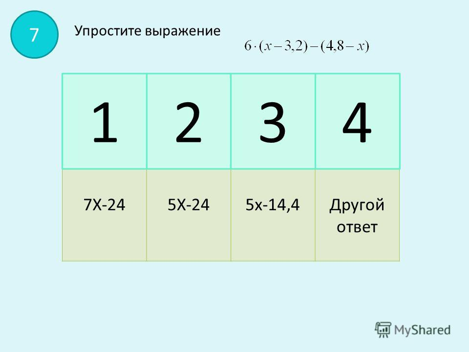 407,6820001300Другой ответ 1234 6 Найдите число, 56% которого равны 728