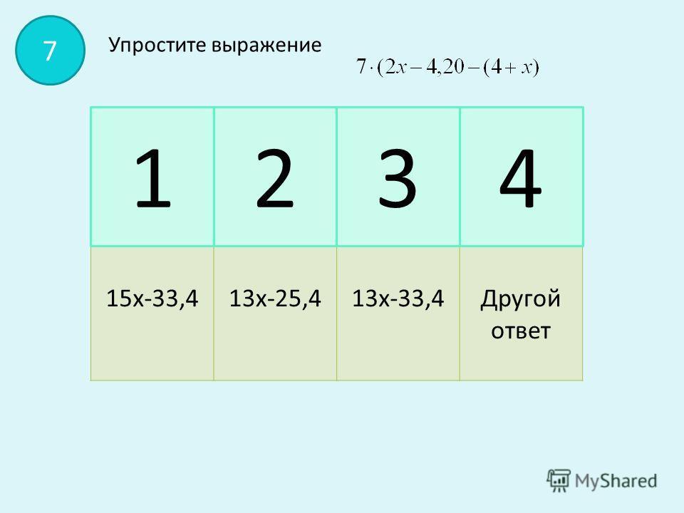28,82000320Другой ответ 1234 6 Найдите число 12% которого равны 240