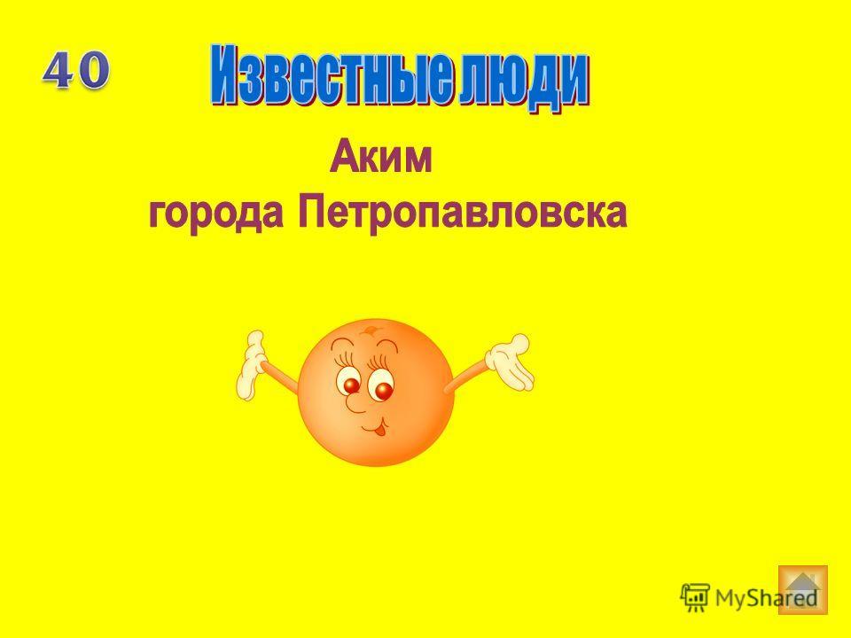 Казахстанский профессиональный велогонщик