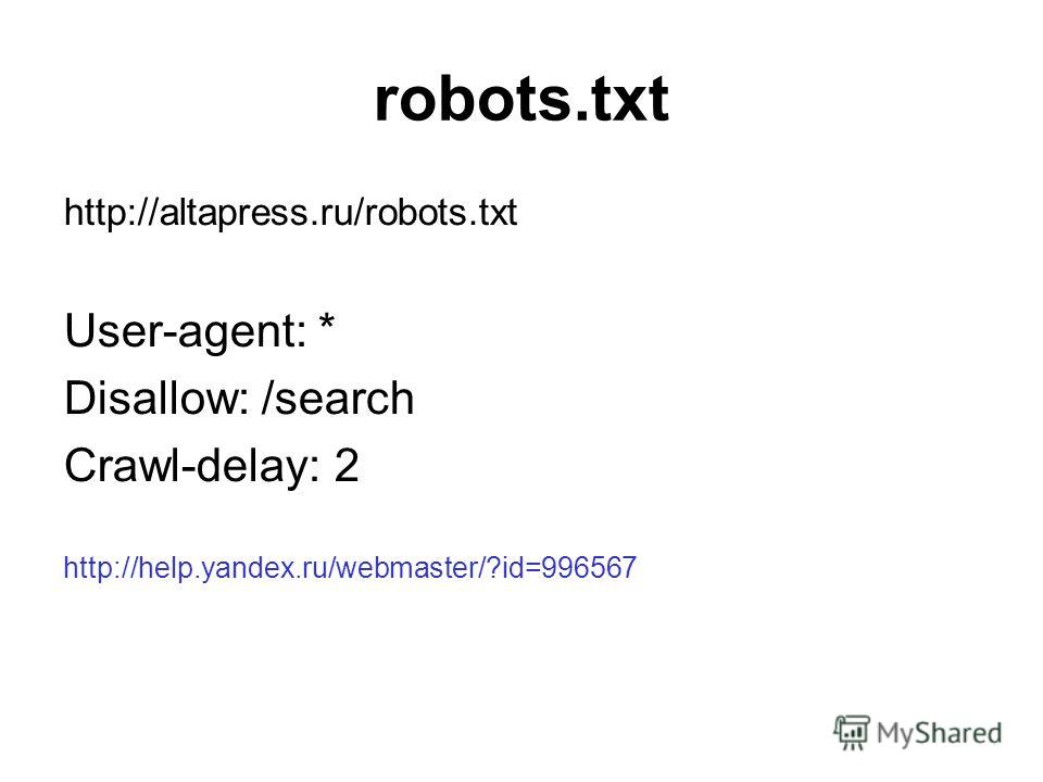 robots.txt http://altapress.ru/robots.txt User-agent: * Disallow: /search Crawl-delay: 2 http://help.yandex.ru/webmaster/?id=996567