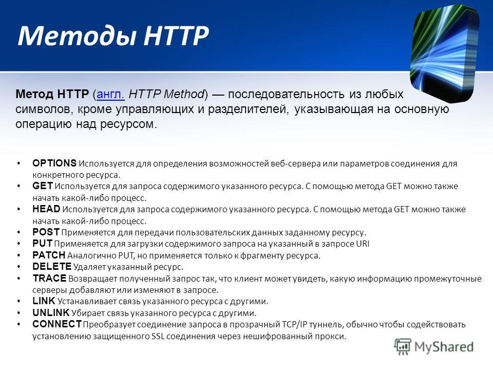 Работа онлайн медицина 1