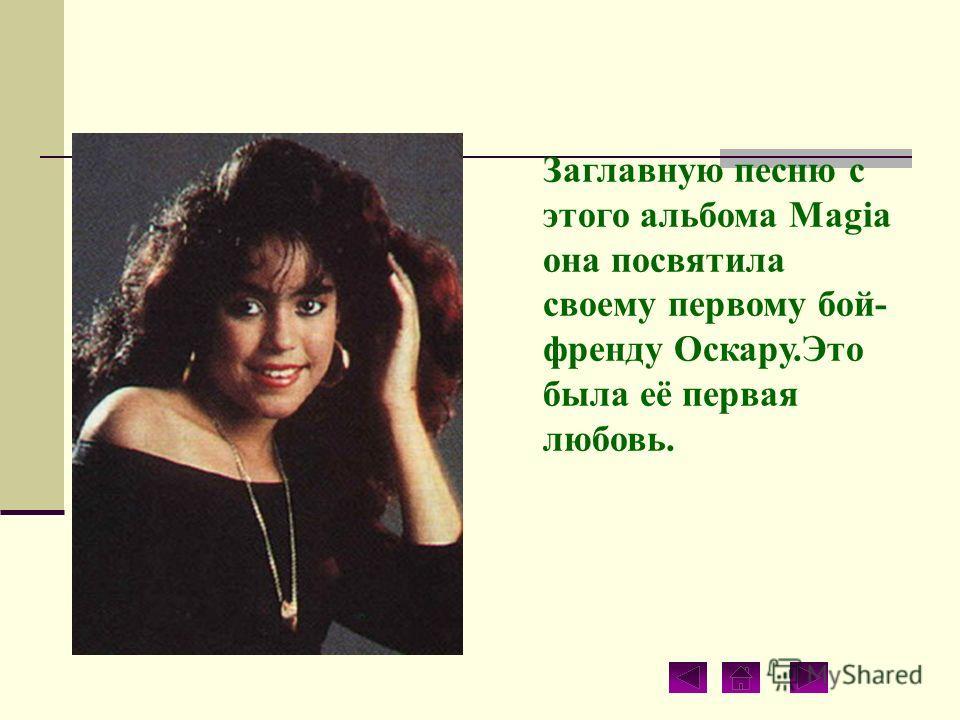 Заглавную песню с этого альбома Magia она посвятила своему первому бой- френду Оскару.Это была её первая любовь.